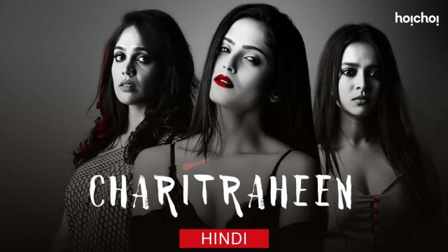 Charitraheen S3 (Hindi Dubbed) | Vertical Preview