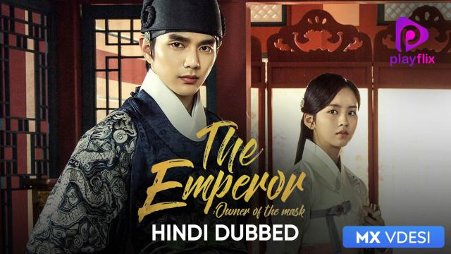 The Emperor: Owner Of The Mask (Hindi Dubbed)