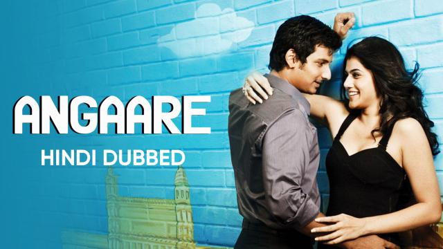 Angaare (Hindi Dubbed)
