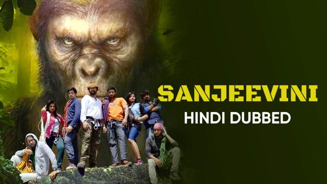 Sanjeevini (Hindi Dubbed)