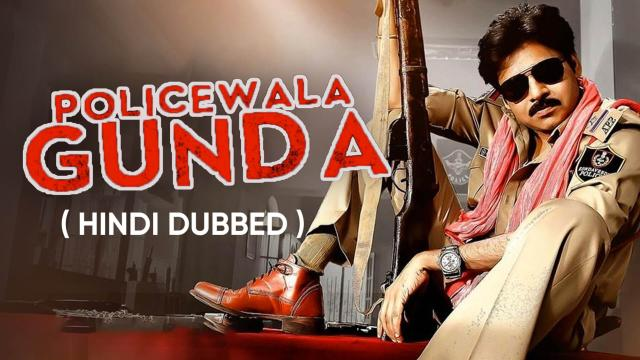 Policewala Gunda (Hindi Dubbed)