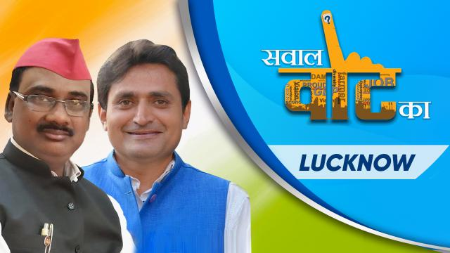 Lucknow   Episode 29