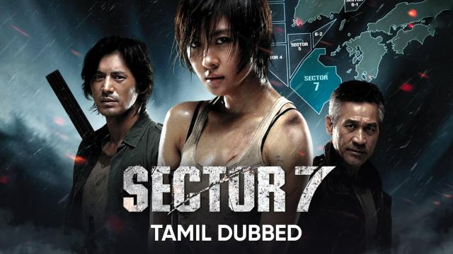 Sector 7 (Tamil Dubbed)
