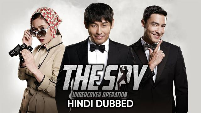 The Spy: Undercover Operation (Hindi Dubbed)