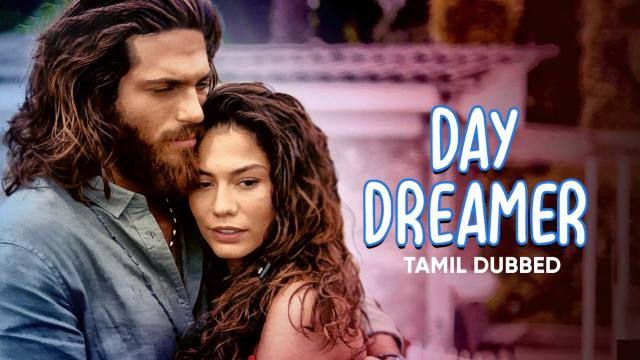 Day Dreamer (Tamil Dubbed)