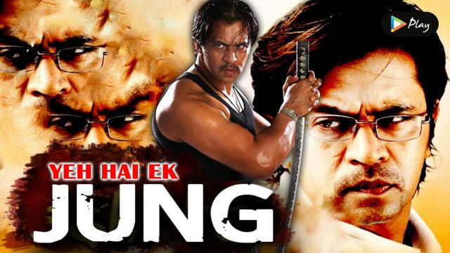 Ye Hai Ek Jung (Hindi Dubbed)