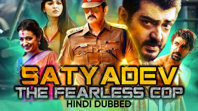 Satyadev The Fearless Cop (Hindi Dubbed)