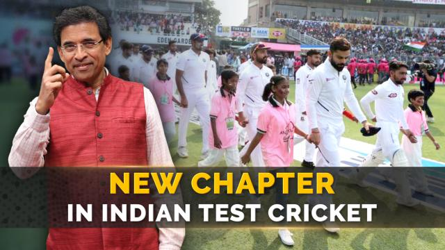 A spectacle like the Pink ball Test could only have happened in Kolkata