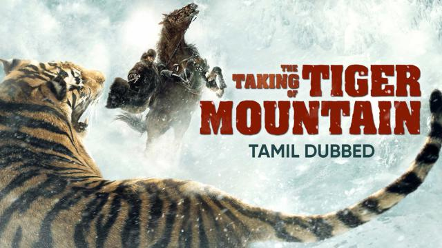 The Taking of Tiger Mountain (Tamil Dubbed)