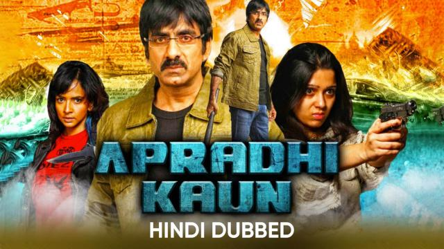 Apradhi Kaun (Hindi Dubbed)