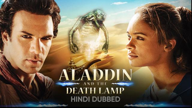 Aladdin and The Death Lamp (Hindi Dubbed)