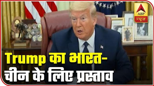 America reiterates offer to arbitrate border dispute between India, China