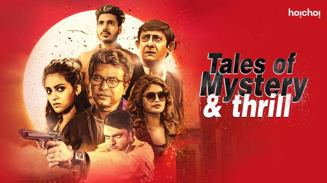 Tales of Mystery & Thrill 3 (Hindi Dubbed) | Vertical Preview