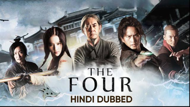 The Four (Hindi Dubbed)