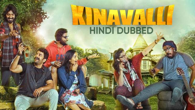 Kinavalli (Hindi Dubbed) | Vertical Preview
