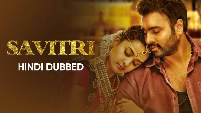 Savitri (Hindi Dubbed)