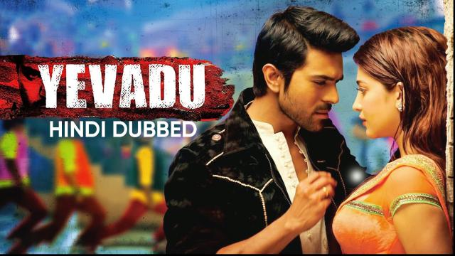 Yevadu (Hindi Dubbed)