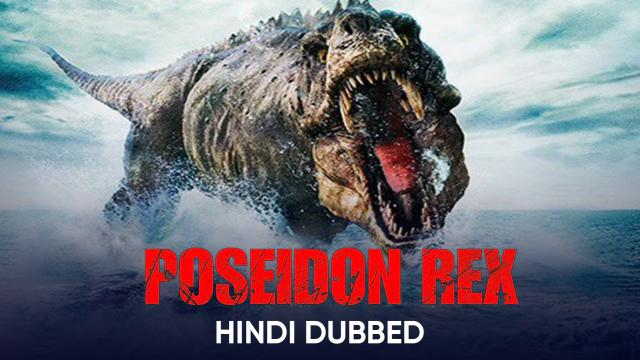 Poseidon Rex (Hindi Dubbed)