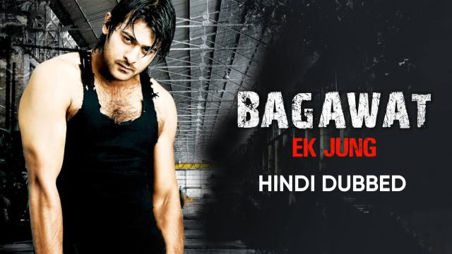 Bagawat Ek Jung (Hindi Dubbed)