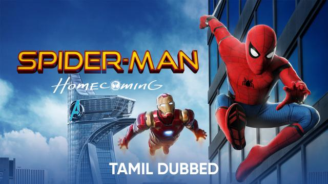 Spider-Man: Homecoming (Tamil Dubbed) | Vertical Preview