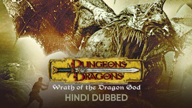 Dungeons & Dragons: Wrath of the Dragon God (Hindi Dubbed)