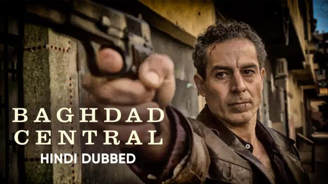 Baghdad Central (Hindi Dubbed)